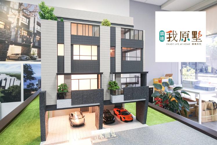 圖片:建案開箱 | 台中潭子新建案  我原墅。原來就是我想找的家