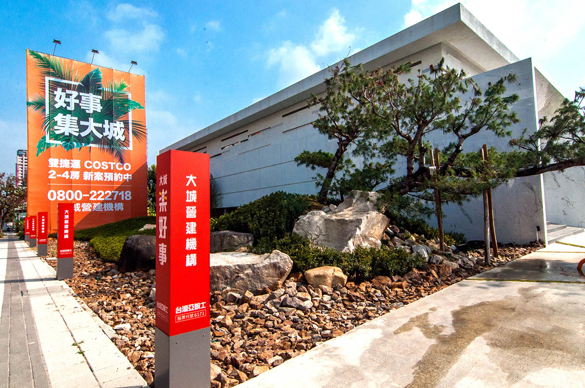 圖片:建案搶先看 | 大城樂好事 大城營建機構 北屯雙捷特區 國際視野豪宅DNA美宅