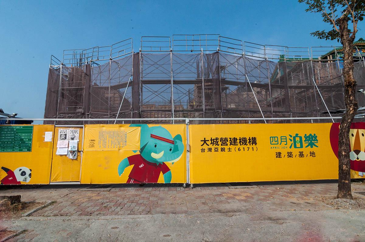 圖片:建案搶先看 | 台中北屯區大樓 四月泊樂 大城營建機構 情人橋畔 國際網球中心首席