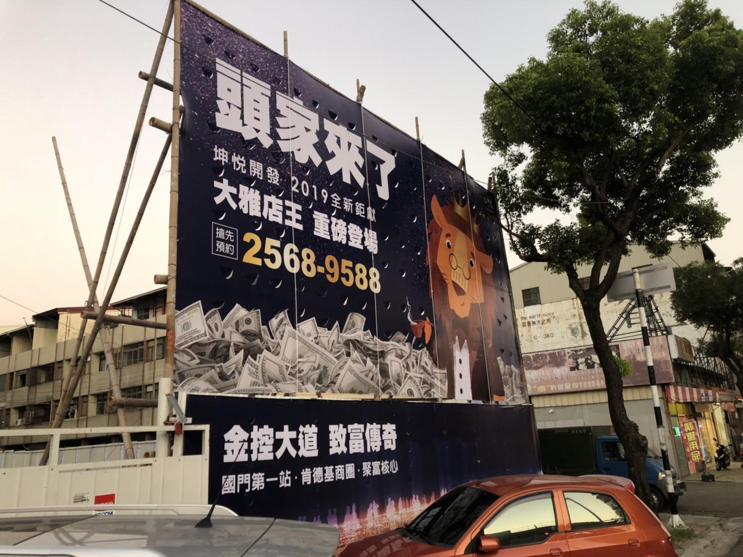 圖片:建案搶先看 | 台中大雅新案 坤悅開發「坤悅雅樂」最強店王2-3房預約中