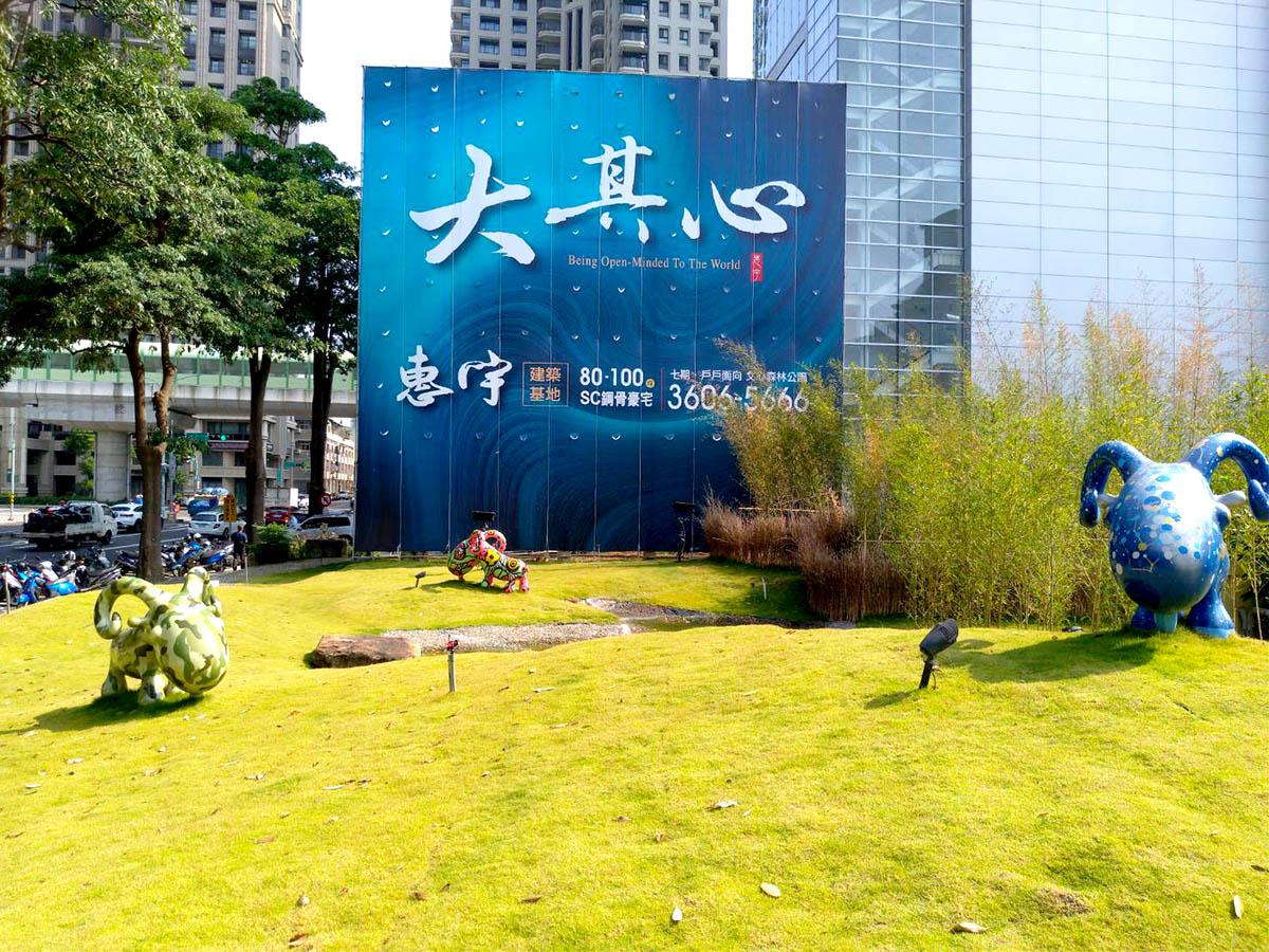圖片:建案搶先看 | 台中南屯區建案 惠宇大其心 惠宇建設 文心森林公園首席第一排