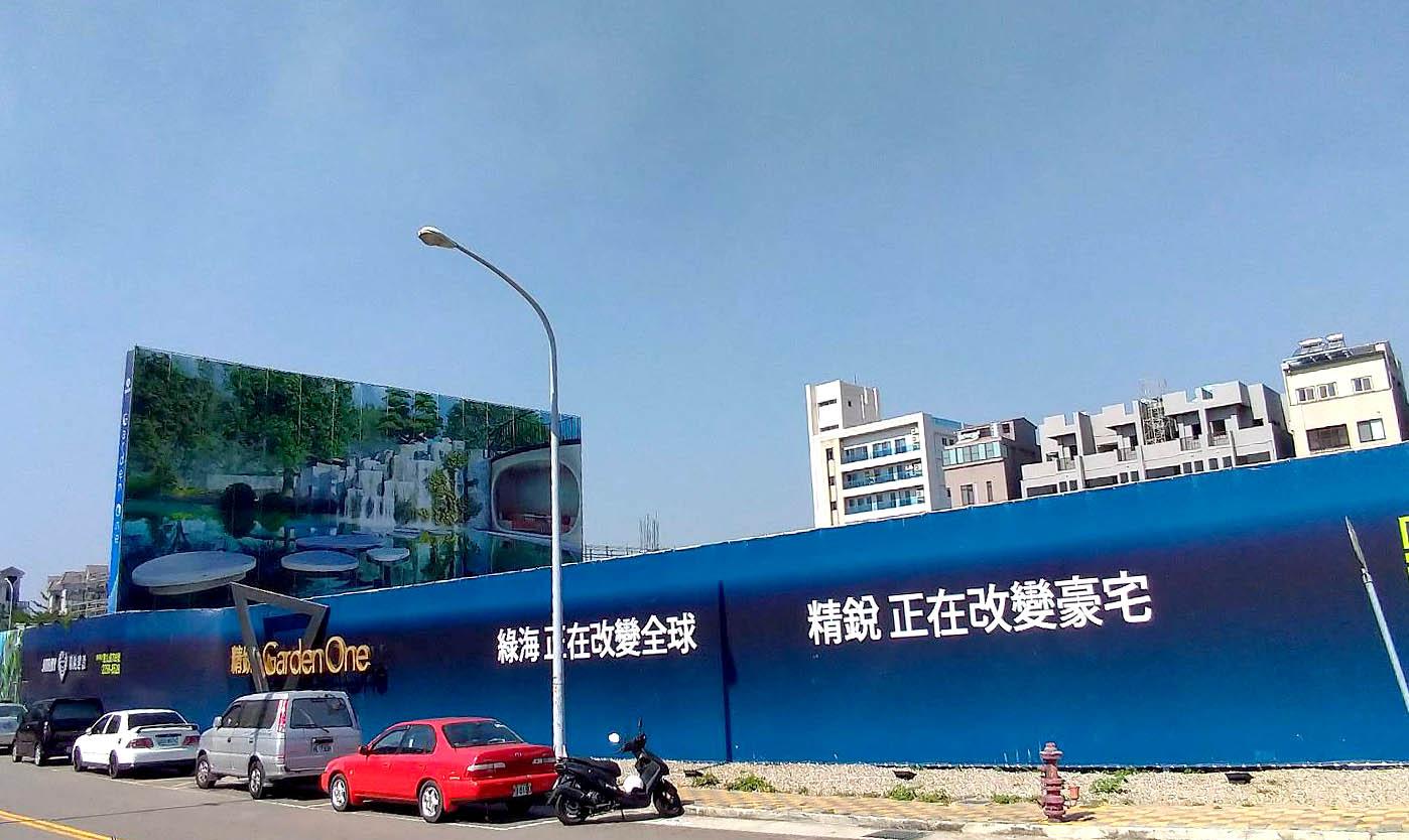 圖片:台中南屯區建案搶先看 | 精銳Garden One 精銳建設 720°立體森林 單元二  富域新核心