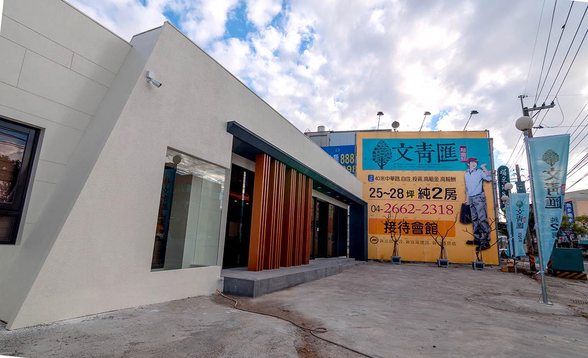 圖片:建案開箱 | 新富銘建設 文青匯 捷運藍線交匯 純2房運動宅 年輕就該精彩