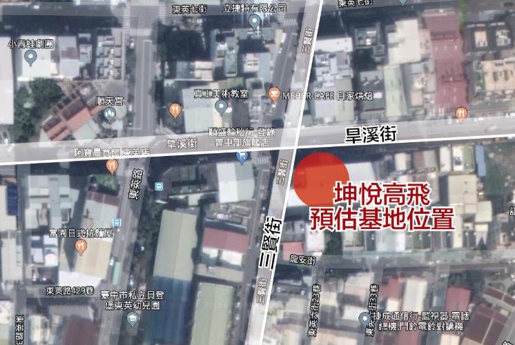 圖片:建案搶先看 | 台中東區預售大樓「坤悅高飛」新站點 新熱點!東區幸福生活準備起飛!