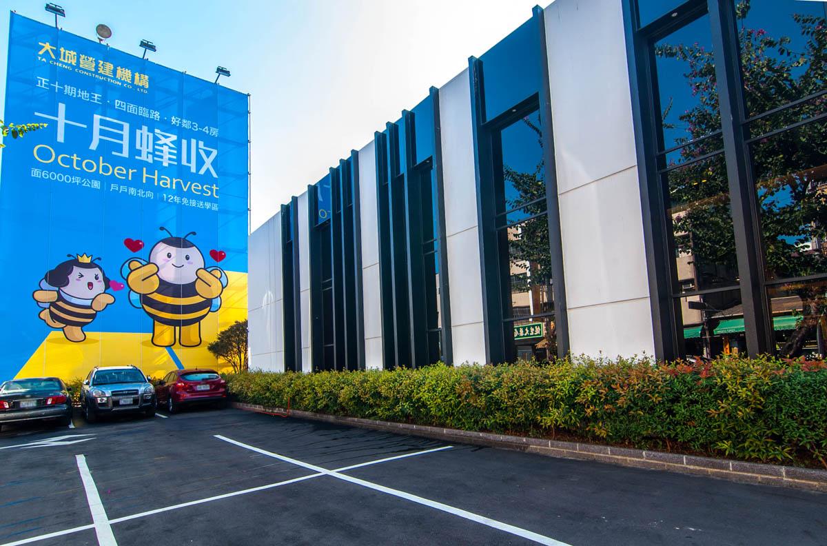 圖片:建案搶先看 | 十月蜂收 大城營建機構  北屯正十期地王 生活如蜜 新案登場