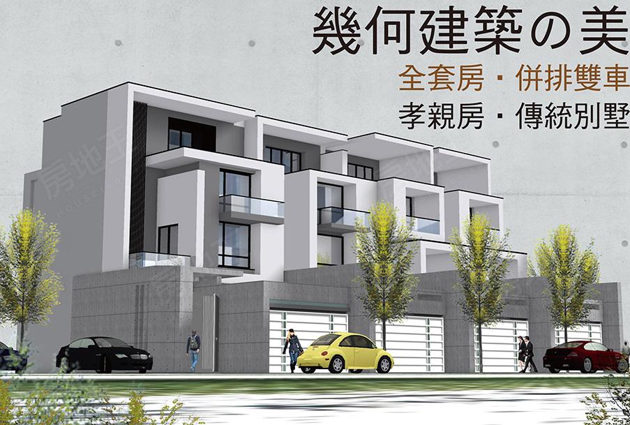 圖片:台南市安南區電梯車墅【楓尚宜居】力慶建設開發
