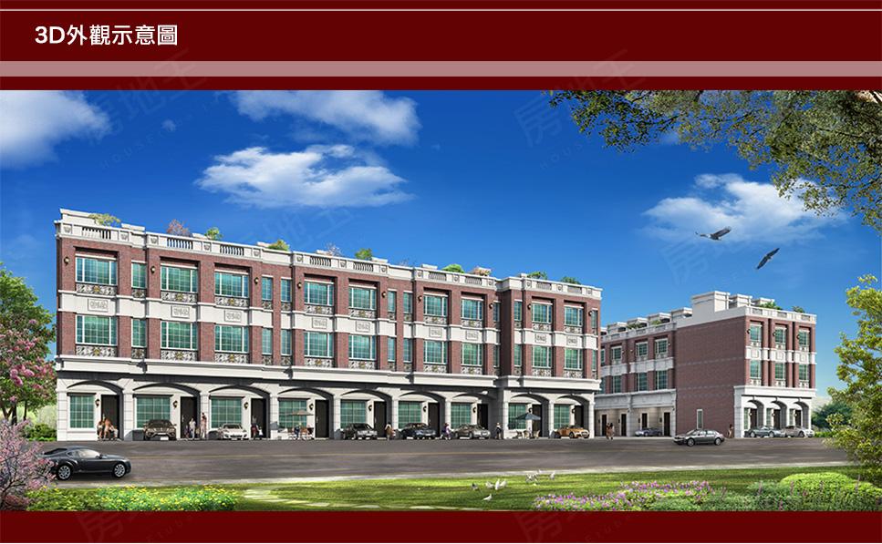 圖片:龍井區透天別墅 巨匠建設 巨匠榮景2 我們不一樣  大樓價入主透天 買我就對了