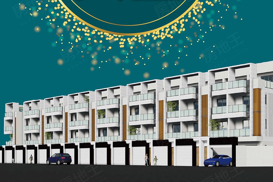 圖片:台南市新營區預售透天別墅【富冠大璽】富冠達建設