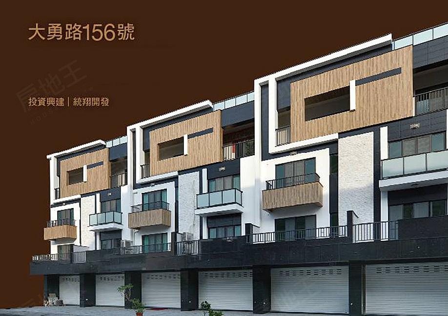 圖片:台南市永康區成屋透天別墅【森度】統翔開發建設