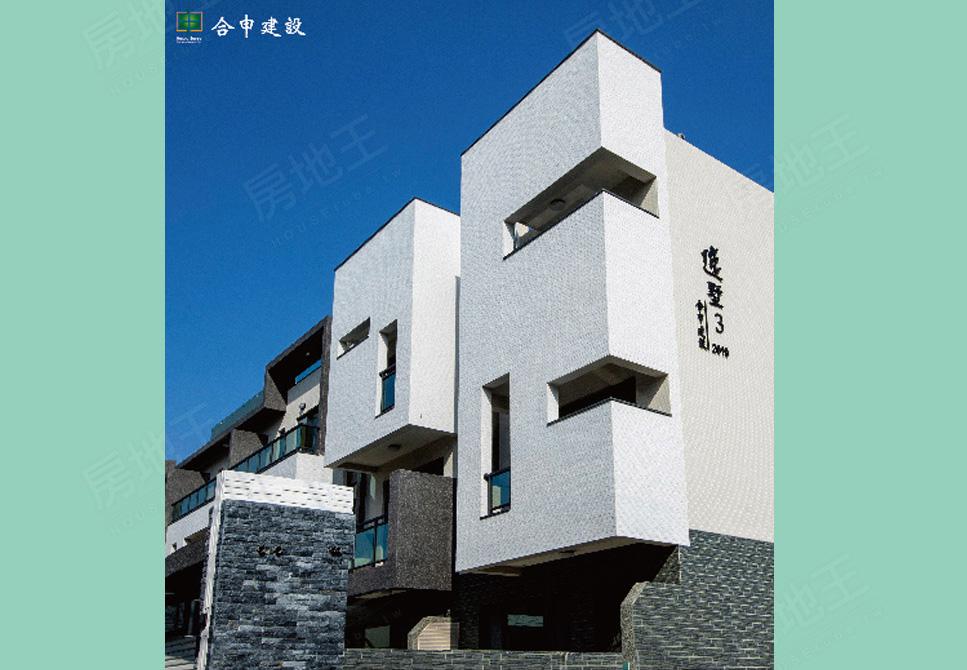圖片:台南市柳營區預售透天別墅【逸墅5】合申建設