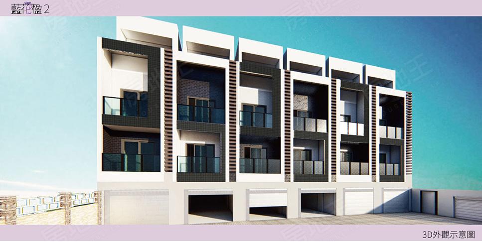 圖片:安定區透天別墅 晟科建設「藍花楹2期」 買一層公寓,不如買一棟透天
