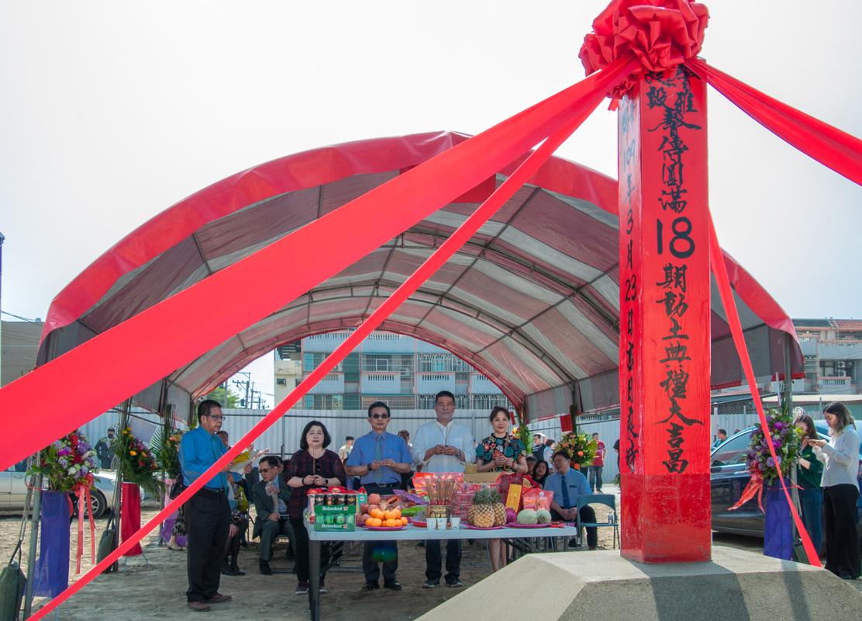 圖片:馨雅建設|馨雅馨傳圓滿系列NO.18  歡慶開工動土大典 圓滿成功