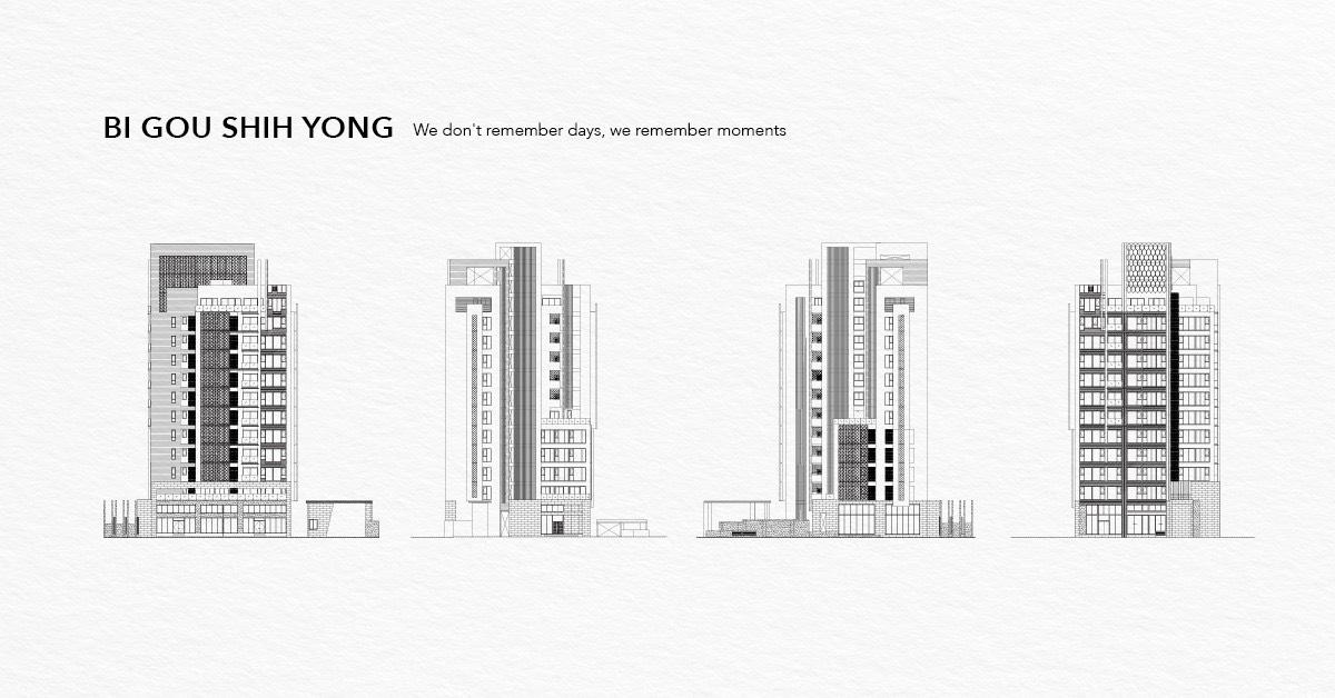 圖片:南屯區熱銷建案推薦|碧國時雍 碧國建設 住在森林裡 單元二 低建蔽豪宅聚落