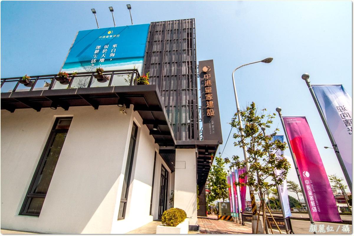 圖片:沙鹿建案搶先看   皇家極光 中港皇家建設 星光海景森林寓 沙鹿家樂福旁絕版核心