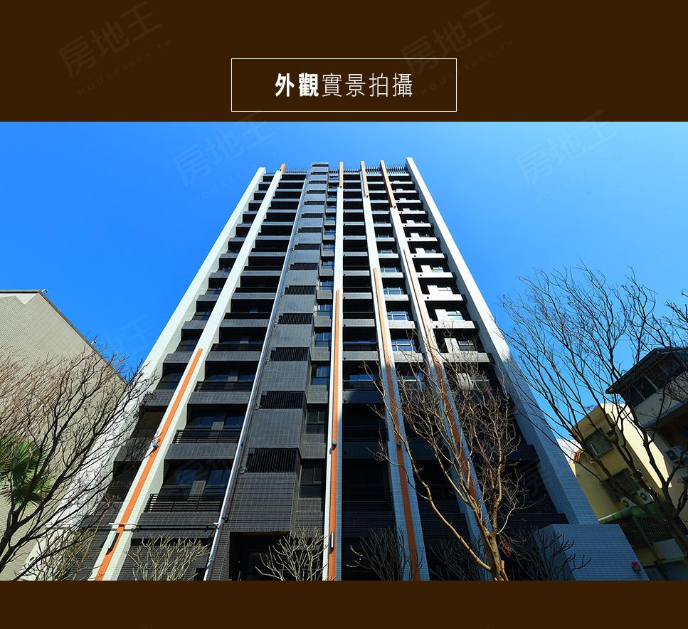 圖片: 三民區成屋大樓店住   完美精品宅  城揚建設「J WORLD」