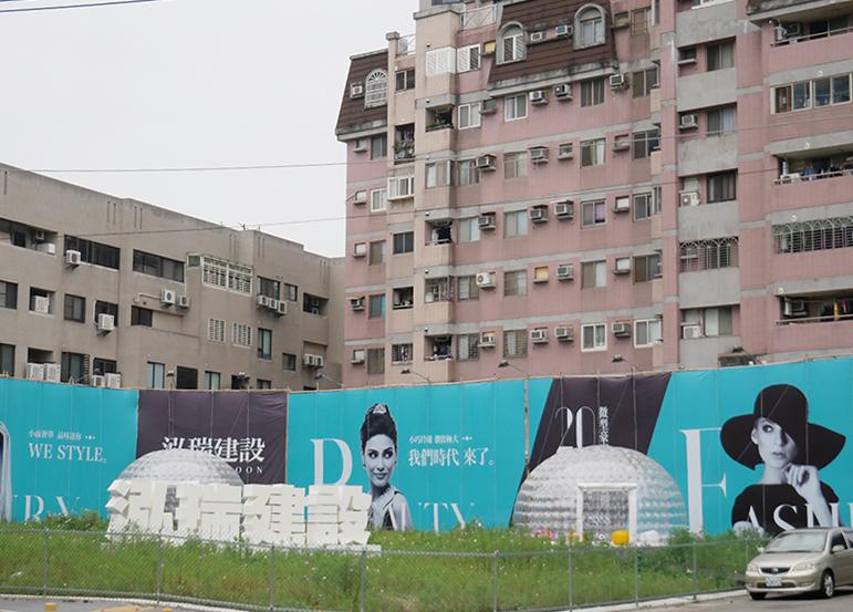 圖片:建案搶先看|台中 泓瑞建設南屯區新案 時尚2-3房微型豪宅