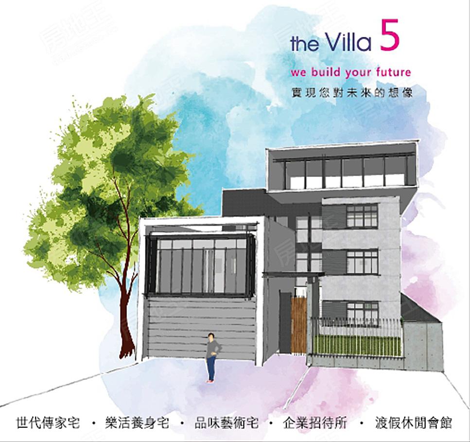 圖片:安南區透天電梯店住  獨一無二.限量訂製 九硯建設 「the Villa 5」