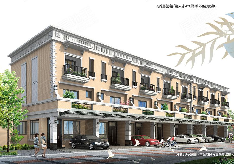 圖片:台南市柳營區預售透天別墅【公園巴洛克10】新太盟建設