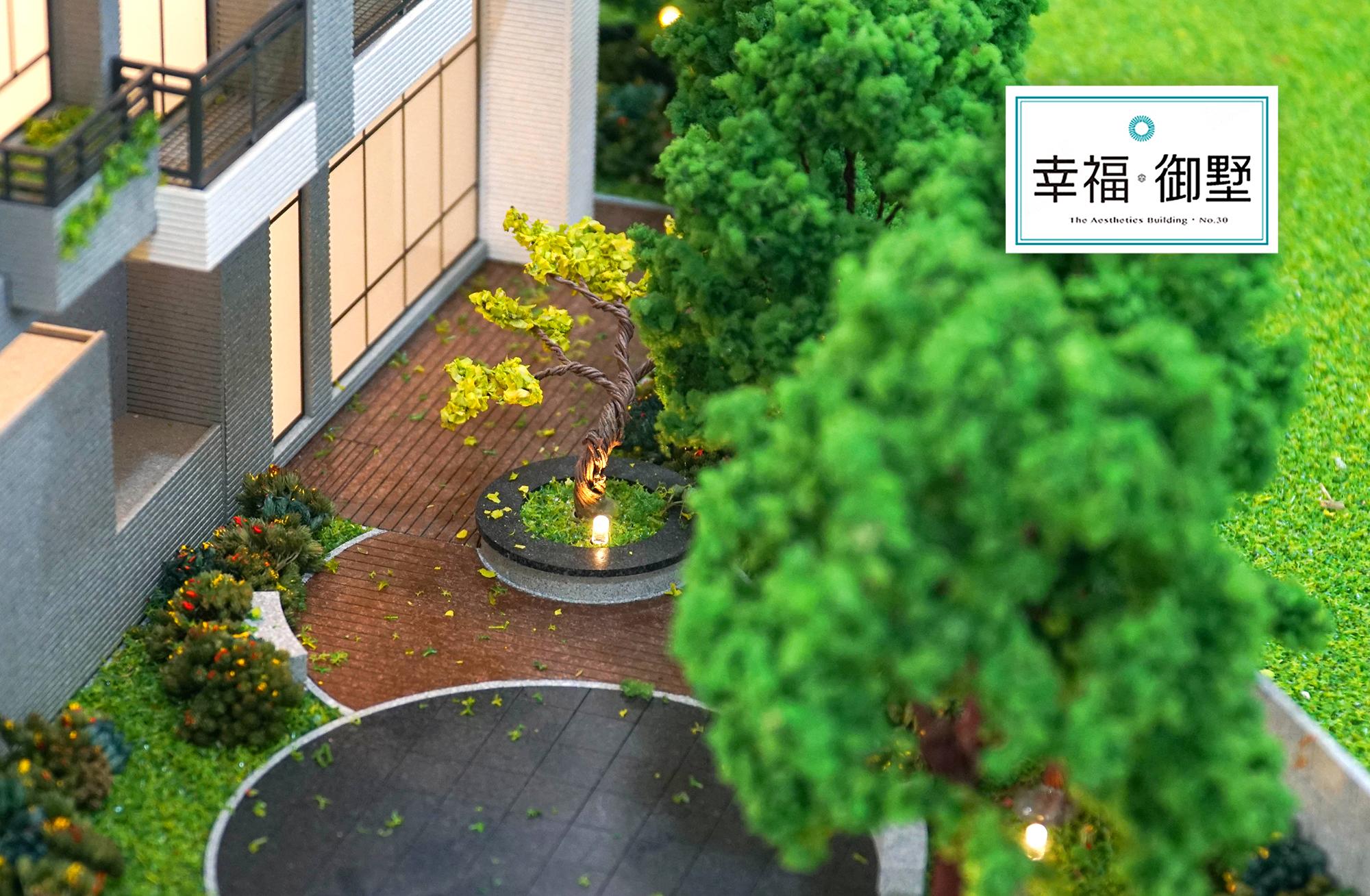 圖片:台中龍井建案開箱 | 幸福御墅。綠蔭環繞,用自然栽種幸福種子