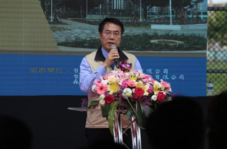 圖片:4月28日地政局土地標售開標 黃偉哲指示限制入場線上直播