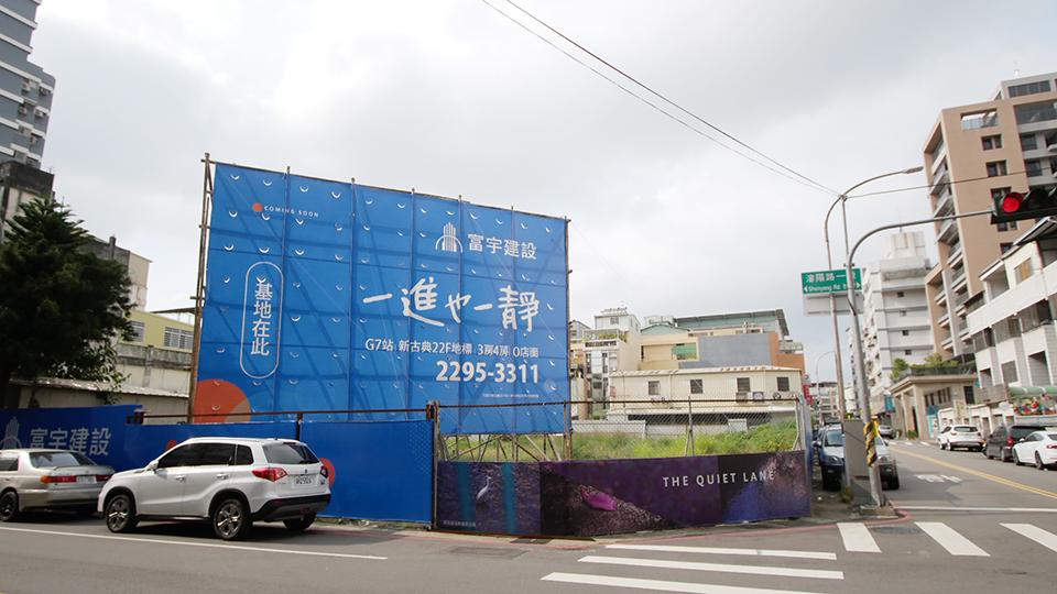 圖片:建案搶先看|富宇建設 富宇沐曦 3-4房零店面  擁抱G7捷運宅