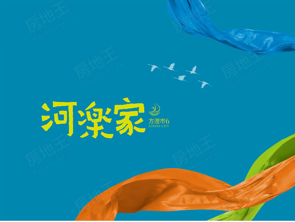 圖片:台南市安定區成屋透天別墅【河樂家】商捷建設
