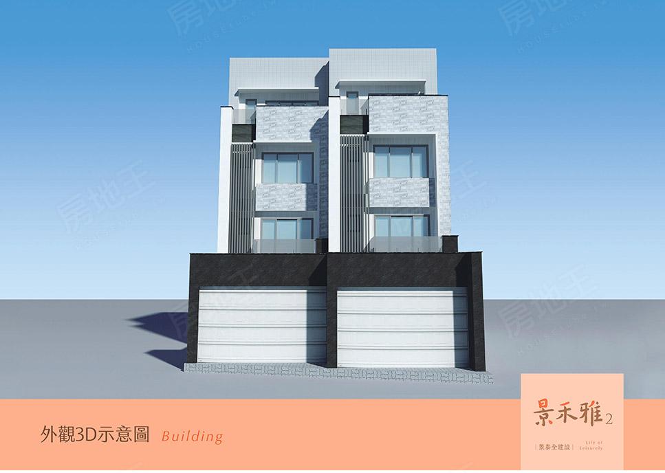 圖片: 台南南區預售透天別墅  金華大道雙車獨院宅—「景禾雅2」