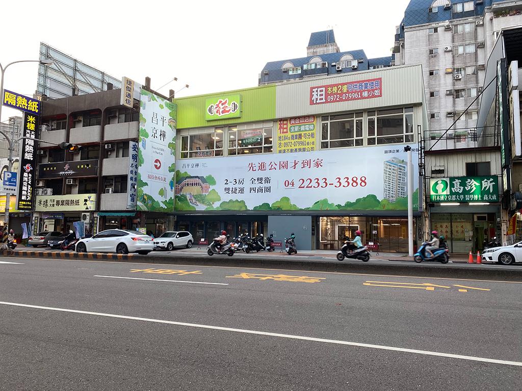 圖片:建案搶先看|台中北屯區鼎元開發「昌平京樺」16000坪綠地 先進公園才到家