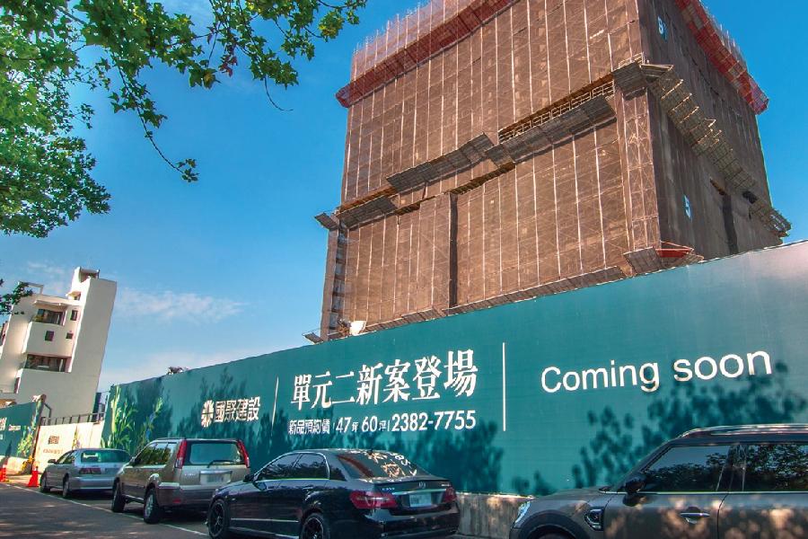 圖片:台中建案搶先看 | 國聚建設 單元二新案  新富綠園道 大樓新建案
