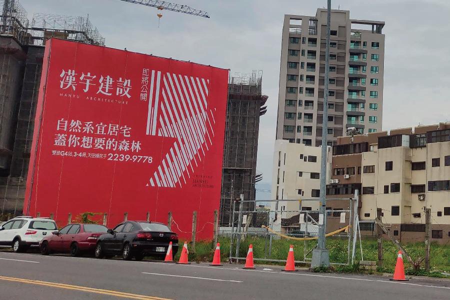 圖片:建案搶先看|台中北屯區漢宇建設「十二單元新案」快捷運X多商圈X近學區