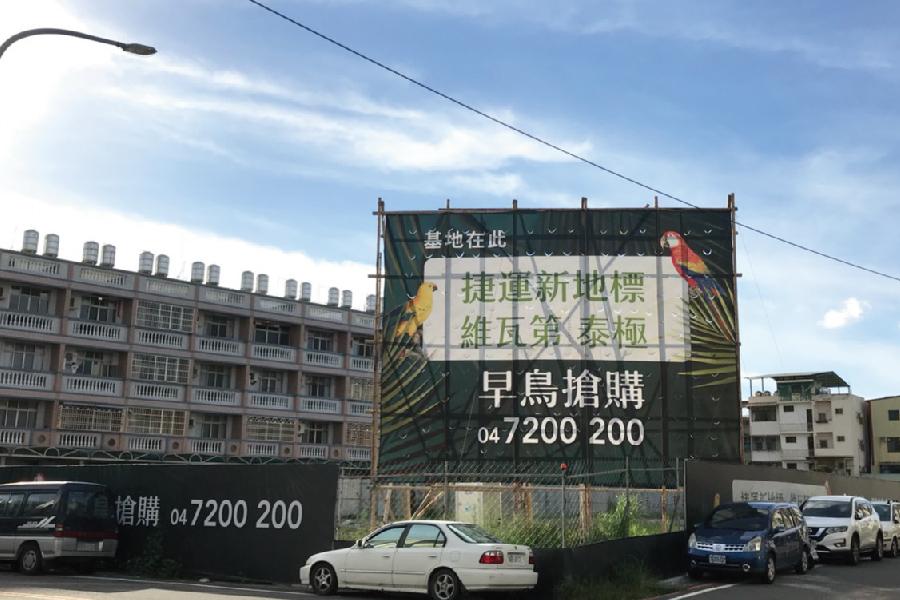 圖片:建案搶先看|彰化  聯紘開發 「維瓦第 泰極」4分上國道 學區在家旁
