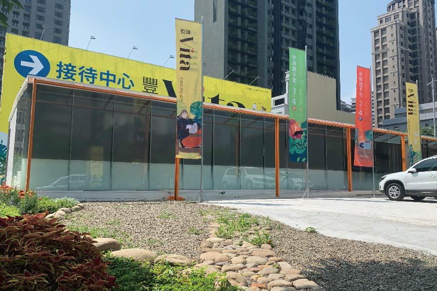 圖片:建案搶先看|新竹竹北 豐謙建設「豐謙Vita」水岸親子宅 3-4房