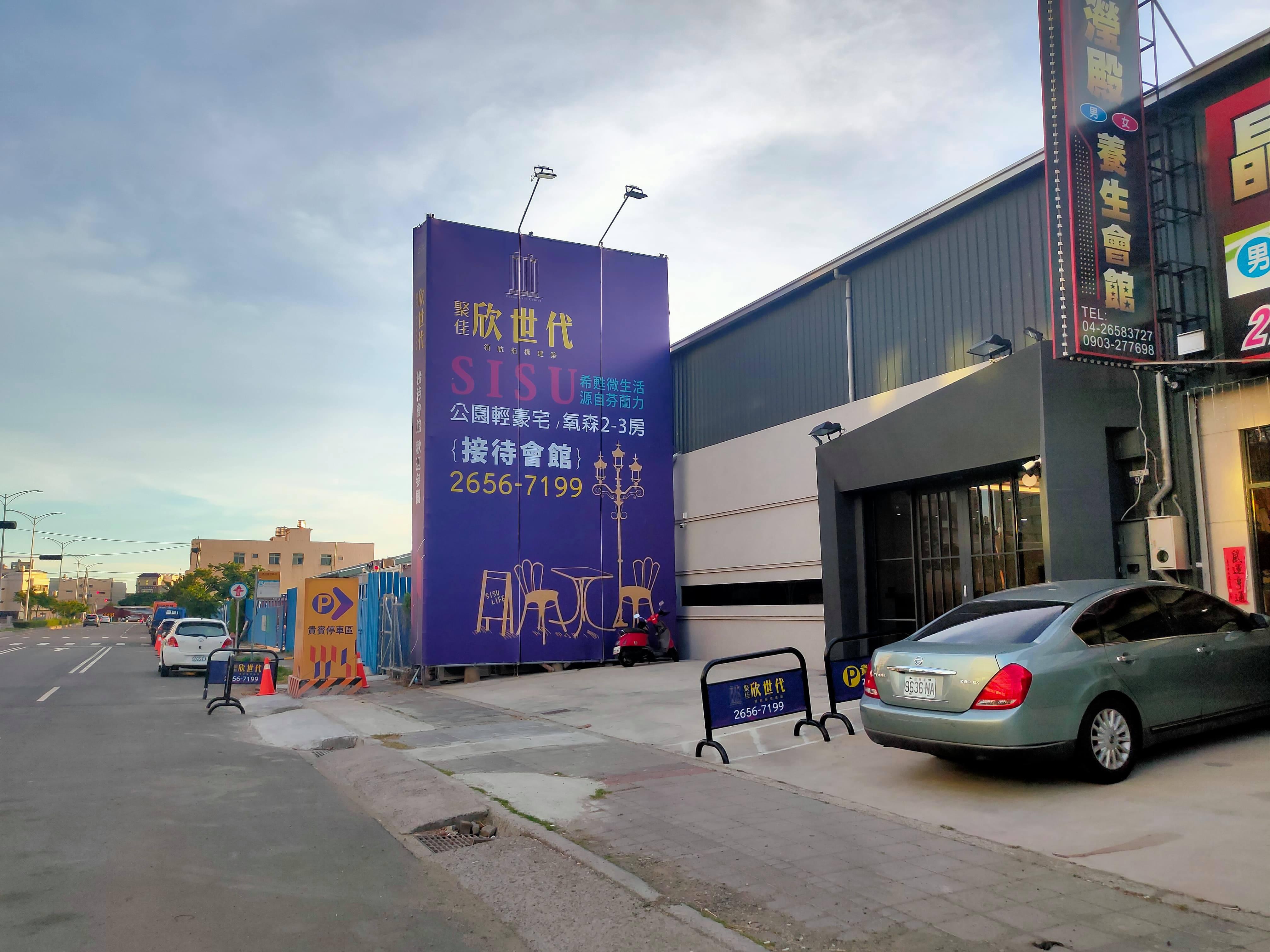 圖片:熱銷建案推薦|台中梧棲區 聚佳建設「聚佳欣世代」市中心角地 2-3房氧森宅