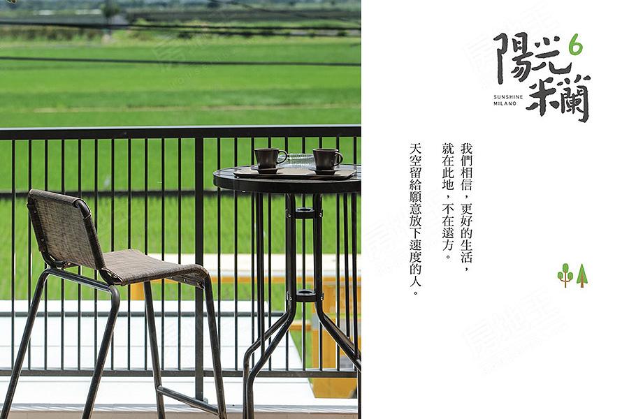 圖片:台南市東山區預售透天別墅【陽光米蘭6】守創建設