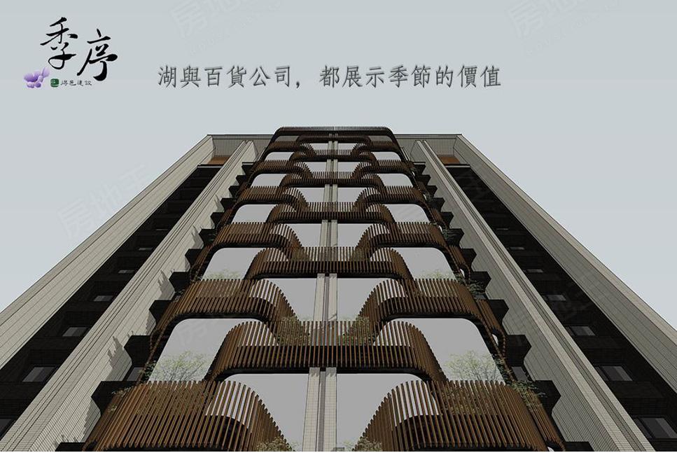圖片:高雄市仁武區施工大樓【季序】得邑建設