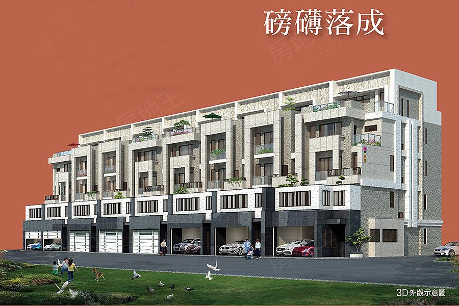 圖片:台南市永康區成屋電梯別墅【郡豐帝寶】郡豐建設