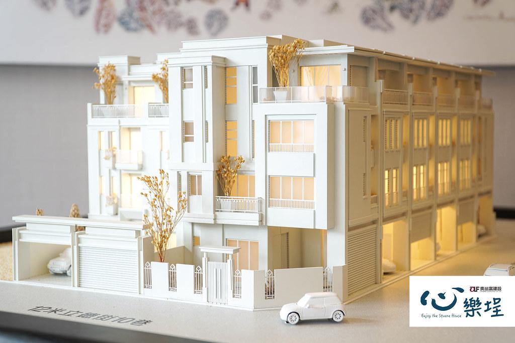 圖片:台中太平新建案 | 心樂埕。探索心所嚮往的歡樂城