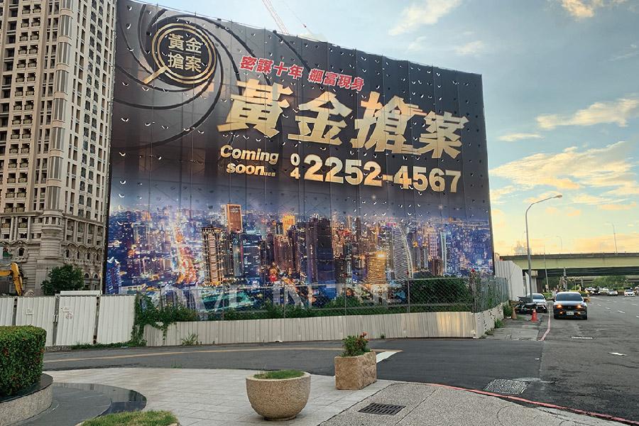 圖片:建案解鎖 | 興富發建設 黃金台中七期 市政愛悦 稀有2-3房 首購就要比肩世界天際線