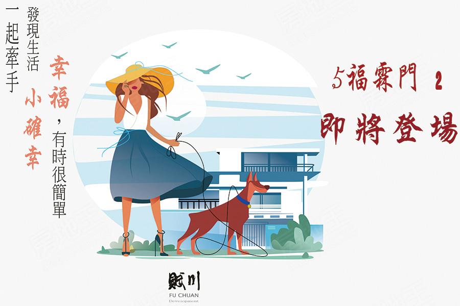 圖片:台南市西港區預售透天別墅【5福霖門2期】賦川建設