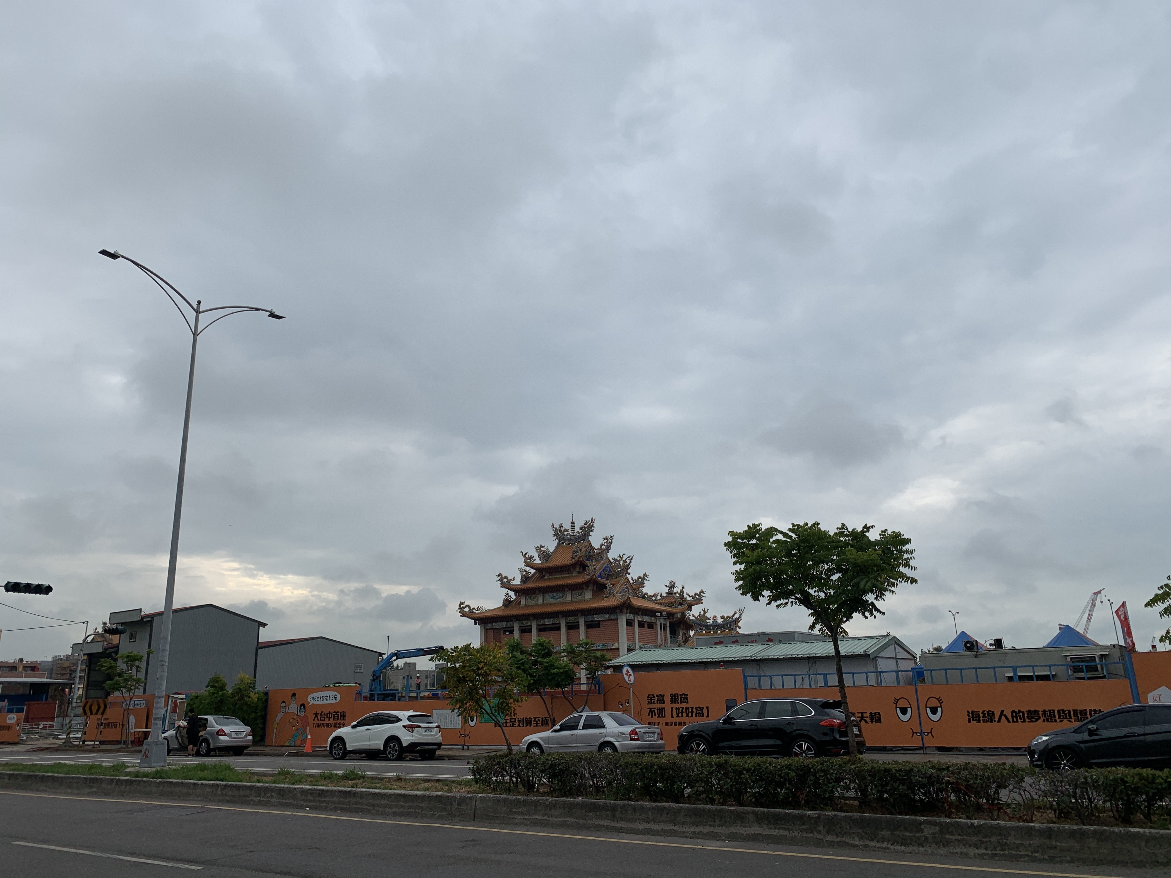 圖片:梧棲建案搶先看 | 和築建設 和築好好窩 大和式共好 造訪梧棲新市鎮