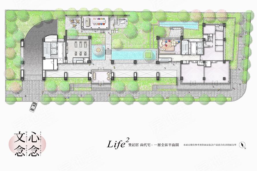 圖片:新北市新店區預售大樓店住【文心念念】文心企業