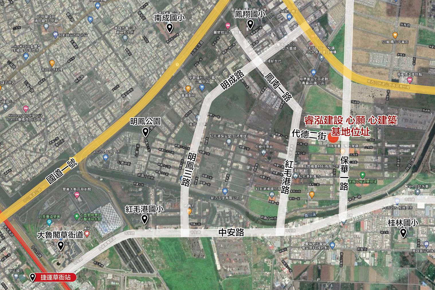 圖片:高雄鳳山明星學區捷運宅—睿泓建設「心願 心建築」