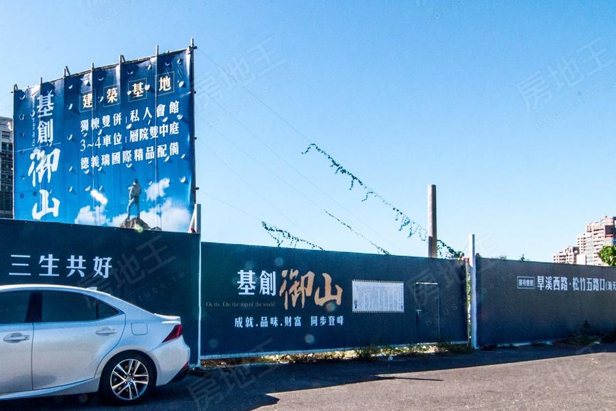 圖片:建案搶先看 | 基創御山 單元12 南興公園旁 獨棟雙併電梯豪墅