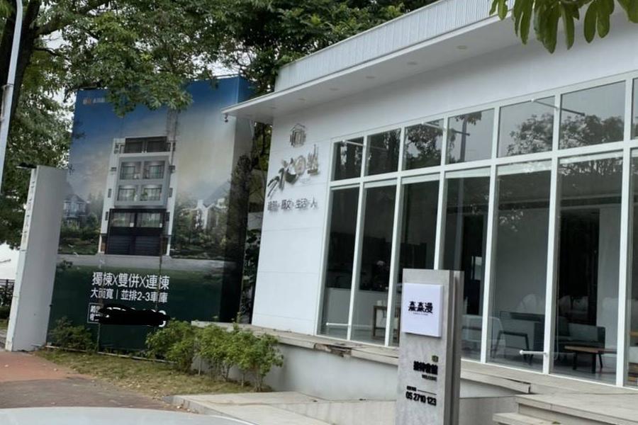 圖片:建案搶先看 | 永田組實業「森森漫」 嘉義公園旁 精品電梯公寓