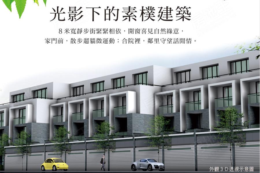 圖片:台南市安南區施工透天別墅【合恆.紳鄰】合恆建設