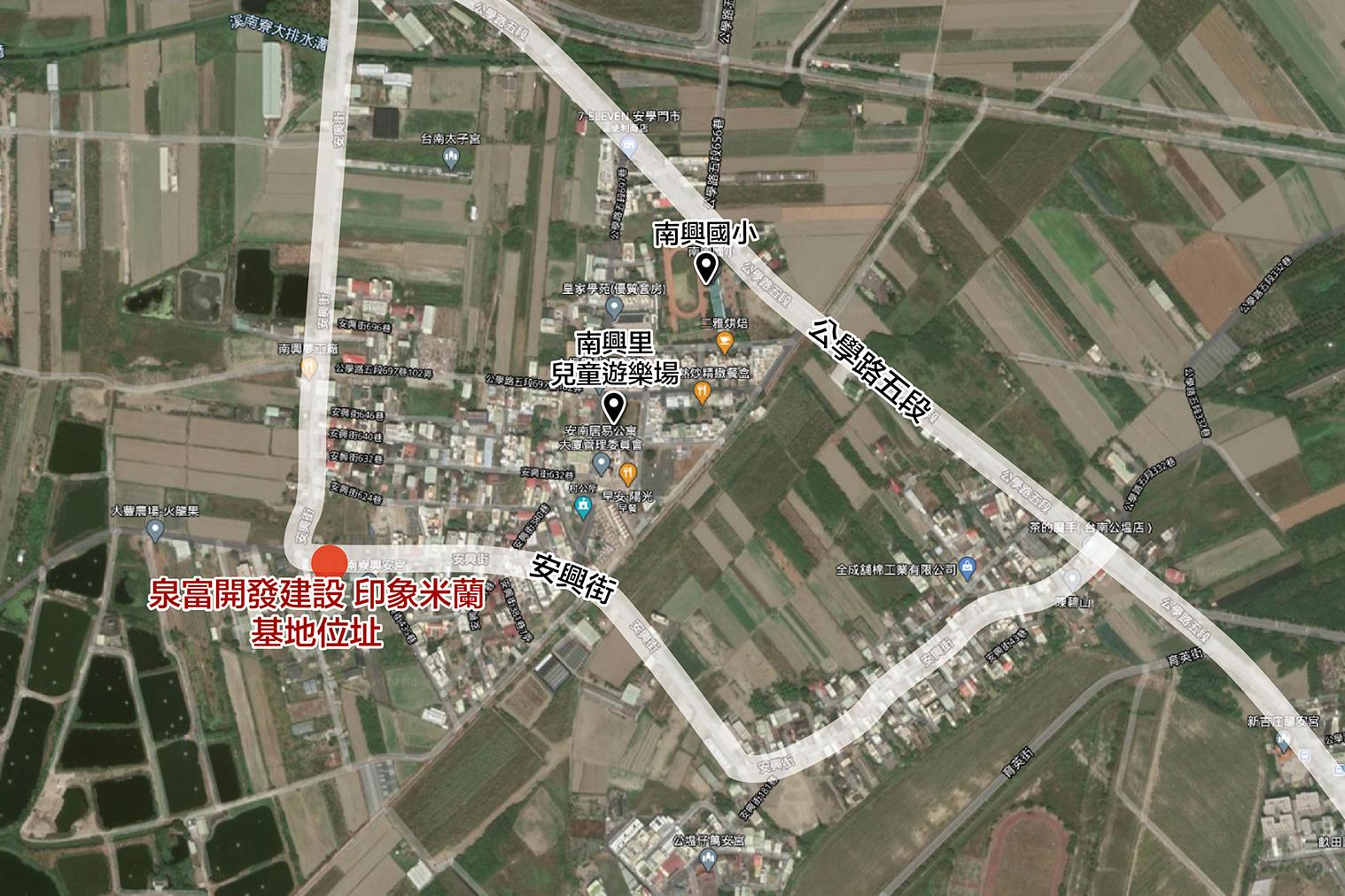 圖片:台南-泉富開發建設「印象米蘭」 南興國小當厝邊