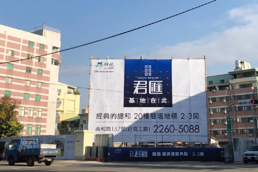 圖片:建案搶先看 | 坤悦開發 坤悦君匯 雙館雙塔 20樓建築新地標
