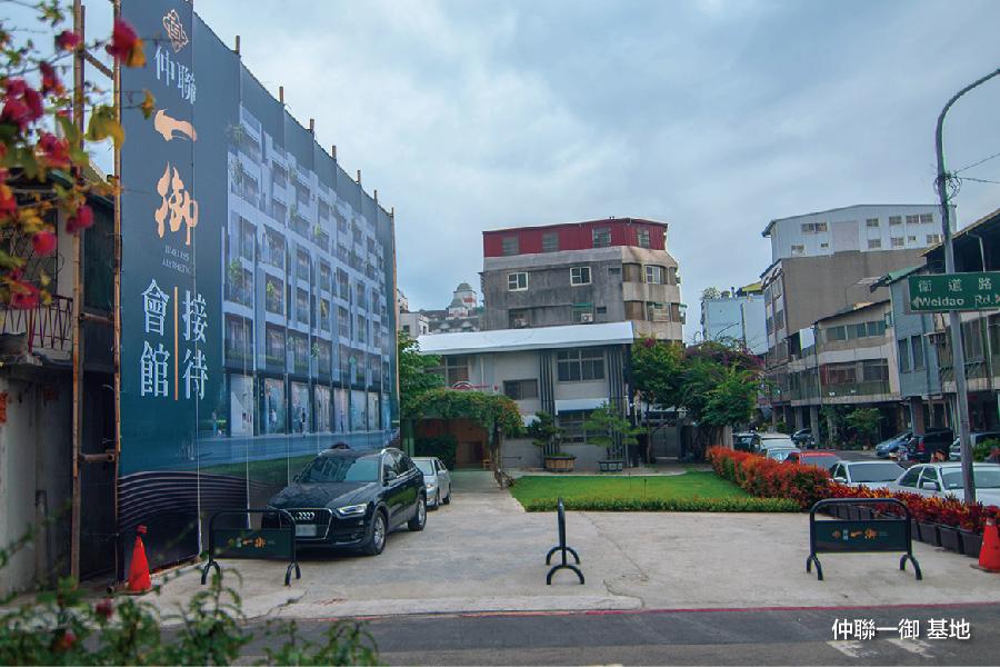 圖片:建案搶先看 | 仲聯建設 北區新案 仲聯一御 繁華綠核心 城市菁英宅