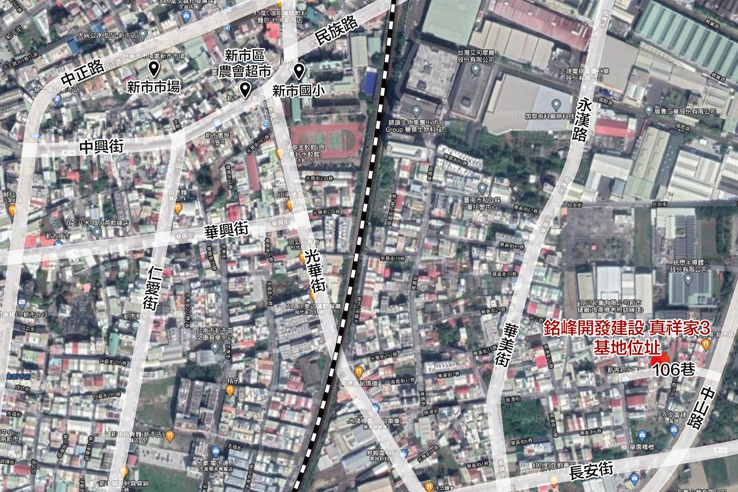 圖片:建案搶先看┃台南新市新案 真祥家3:五大套房、靜巷雙車墅 尊爵雙重享受
