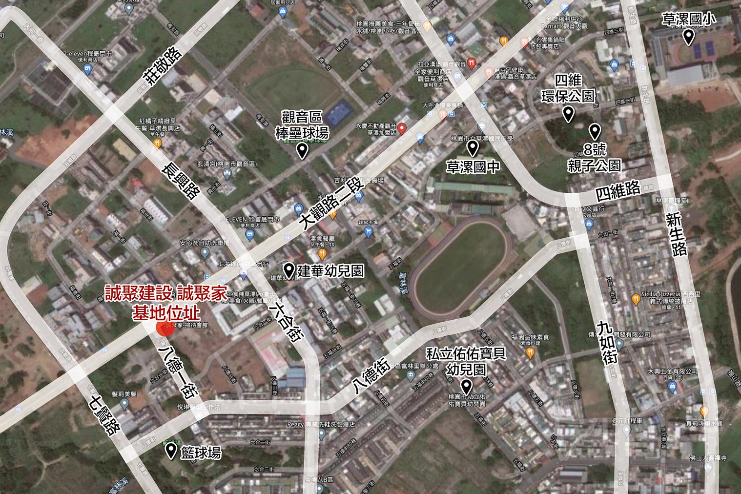 圖片:建案搶先看 | 誠聚建設 誠聚家 桃園草漯正市心雙塔新地標